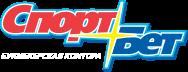 СпортБет