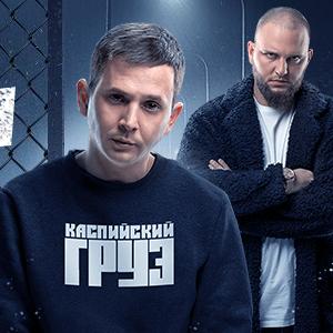 БК «Леон»: «Чёткая акция» с призовым фондом 500 тысяч рублей